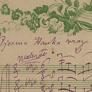Odsjek za povijest hrvatske glazbe (Zagreb )