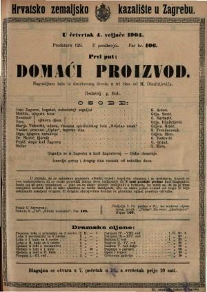 Domaći proizvod nagradjena šala iz društvenog života u tri čina / od M. Dimitrijevića