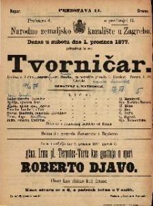 Tvorničar igrokaz u 3 čina / za pozorište priredio E. Devrient.