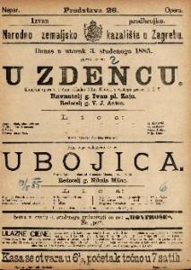 U zdencu Komična opera u 1 činu / skladao Vilim Blodek