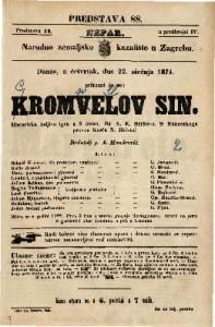 Cromwellov sin Historička šaljiva igra u 5 činah / Od A. E. Scribe-a. S francezkoga preveo Kosta N. Hristić