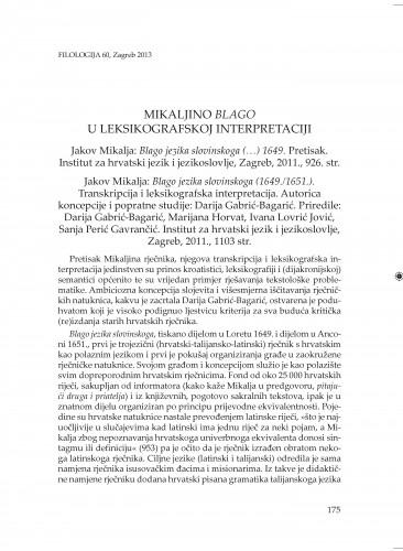 Mikaljino Blago u leksikografskoj interpretaciji : [prikaz] : Filologija : časopis Razreda za filološke znanosti Hrvatske akademije znanosti i umjetnosti