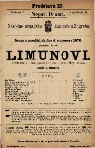 Limunovi vesela igra u 4 čina / napisao Julij Rozen