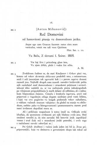 Reč Domovini o hasnovitosti pisanja vu domorodnom jeziku : 1815. / [Antun Mihanović]