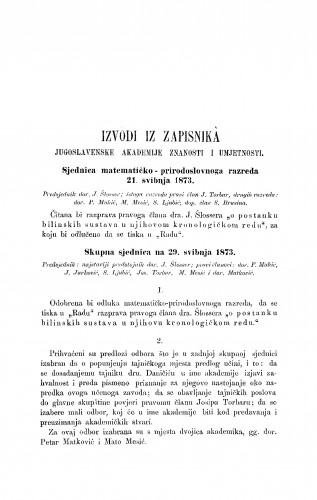 Izvodi iz zapisnika Jugoslavenske akademije znanosti i umjetnosti [1873] : RAD