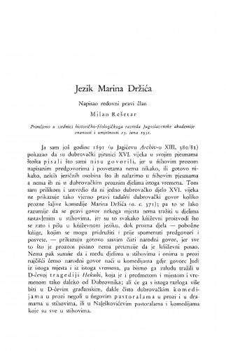 Jezik Marina Držića