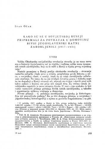 Kako su se u Sovjetskoj Rusiji pripremali za povratak u domovinu bivši jugoslavenski ratni zarobljenici (1917-1921)