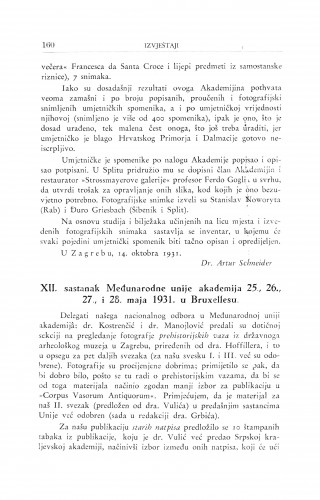 XII. sastanak Međunarodne unije akademija 25., 26., 27. i 28. maja 1931. u Bruxellesu / G. Manojlović