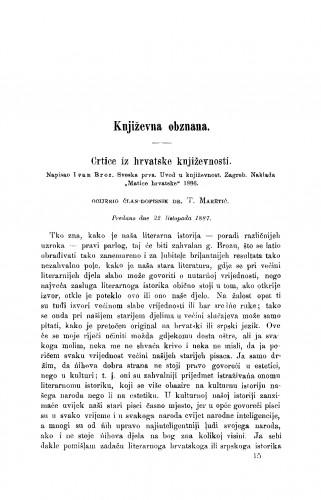 Crtice iz hrvatske književnosti