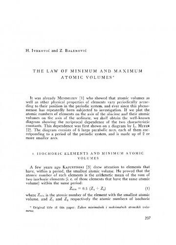 The law of minimum and maximum atomic volumes