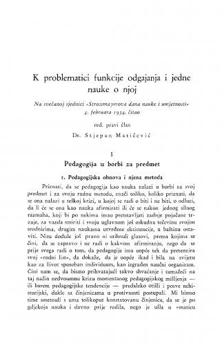 K problematici funkcije odgajanja i jedne nauke o njoj