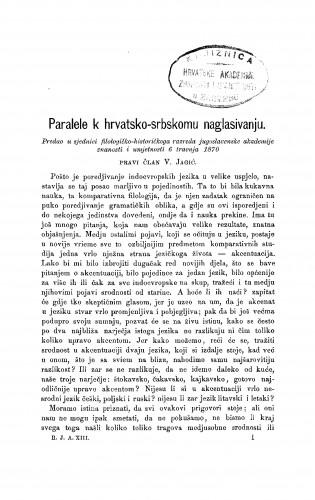 Paralele k hrvatsko-srbskomu naglasivanju : RAD