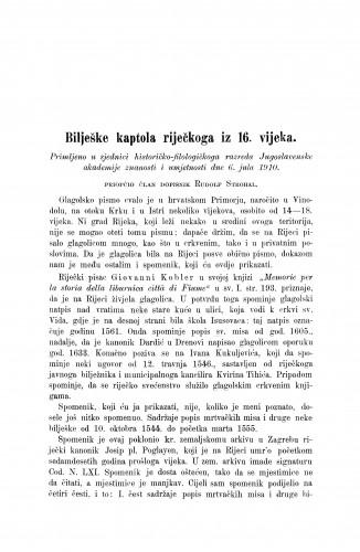 Bilješke kaptola riječkoga iz 16. vijeka / Rudolf Strohal