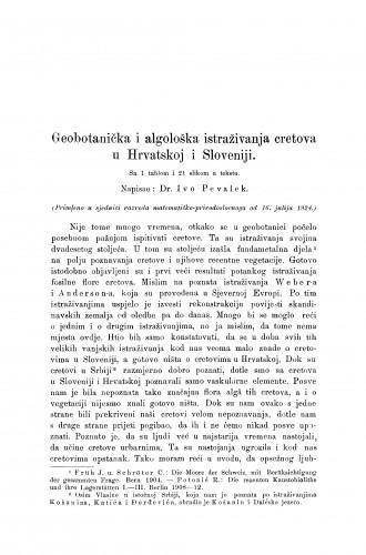Geobotanička i algološka istraživanja cretova u Hrvatskoj i Sloveniji