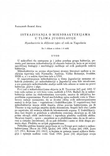 Istraživanja o miksobakterijama u tlima Jugoslavije