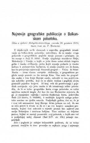 Najnovije geografske publikacije o Balkanskom poluotoku : RAD