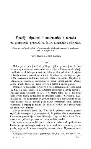 Temelji hipotezâ i matematičkih metoda za geometriju prostorâ sa četiri dimensije i više njih.