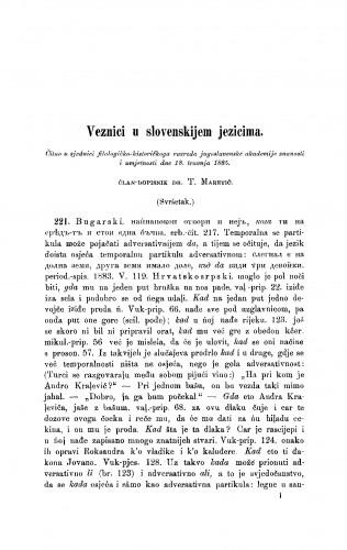 Veznici u slovenskijem jezicima