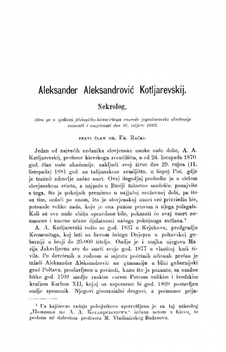 Aleksander Aleksandrović Kotljarevskij