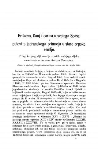 Brskovo, Danj i carina svetoga Spasa i putovi s jadranskoga primorja u stare srpske zemlje : RAD