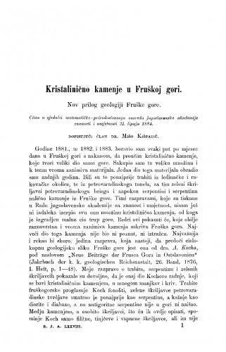Kristalinično kamenje u Fruškoj gori