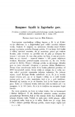 Manganov fayalit iz Zagrebačke gore