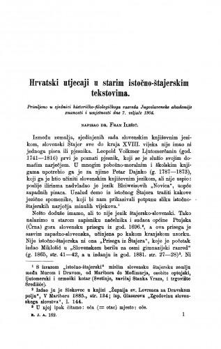 Hrvatski utjecaji u starim istočno-štajerskim tekstovima
