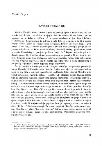 Povijest filozofije