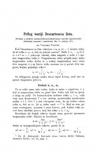 Prilog teoriji Descartesova lista