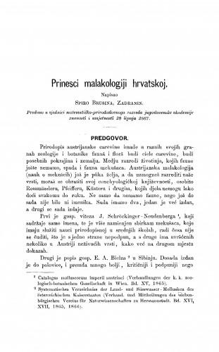 Prinesci malakologijji hrvatskoj : RAD