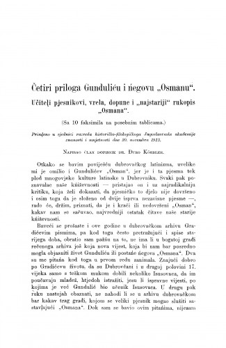 Četiri priloga Gunduliću i ńegovu