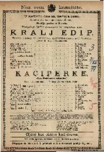 Kralj Edip Tragedija u jednom činu / od sophokla  =  Les Précieuses ridicules