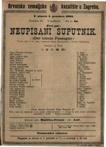 Neupisani suputnik vesela igra u tri čina / napisali Oscar Blumenthal i Gustav Kadelburg