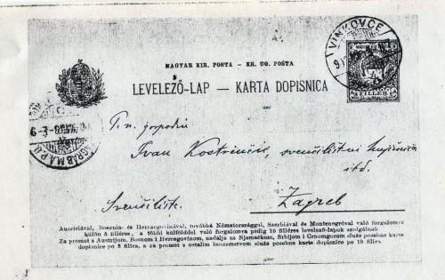 Dopisnica Ivanu Kostrenčiću