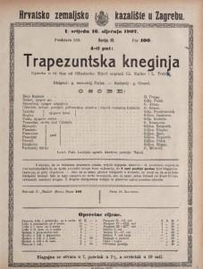 Trapezuntska kneginja opereta u tri čina