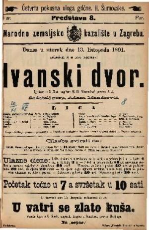 Ivanski dvor Igrokaz u 5 čina