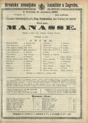 Manasse Drama u četiri čina