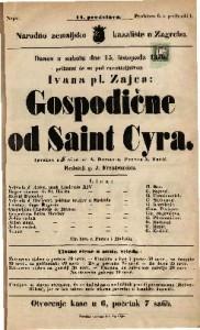Gospodične od Saint Cyra Igrokaz u 5 čina / A. Dumas