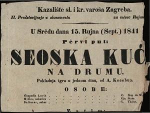 Seoska kuća na drumu : Pokladnja igra u jednom činu / od A. Kocebua