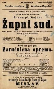 Župni sud Šaljiva opereta u 1 činu