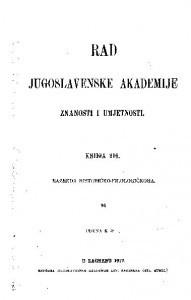 Knj. 94(1917) : RAD