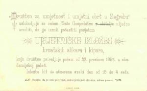 Pozivnica Društva za umjetnost i umjetni obrt u Zagrebu 1894.