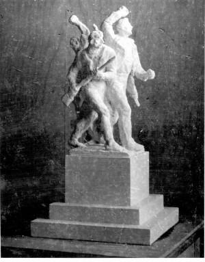 Bakić, Vojin (1915-1992) : Natječajna skica za spomenik Oreškoviću