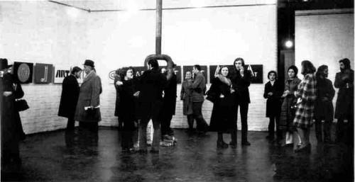 Bućan, Boris (1947-3-15) : Izložba Bućan-Art, Galerija Studentskog centra, 9.- 24. veljače 1973 [Dabac, Petar (1942-6-19) ]