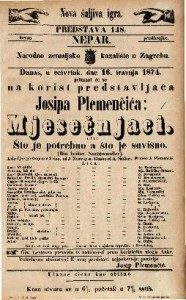 Mjesečnjaci ili Što je potrebno a što je suvišno Lakrdija s pjevanjem u 2 čina / od J. Nestroy-a / Glasba od A. Mullera
