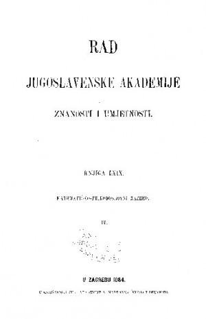 Knj. 4(1884) : RAD