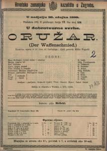 Oružar komična opera u tri čina / od Lortzinga