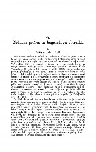 Priča o tielu i duši : nekoliko pričica iz bugarskoga zbornika : [Opisi i izvodi iz nekoliko južnoslovinskih rukopisa] / Vatroslav Jagić