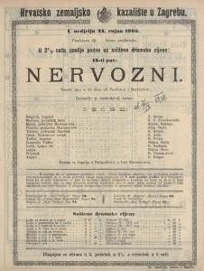 Nervozni vesela igra u tri čina / od Sardou-a i Barriere-a