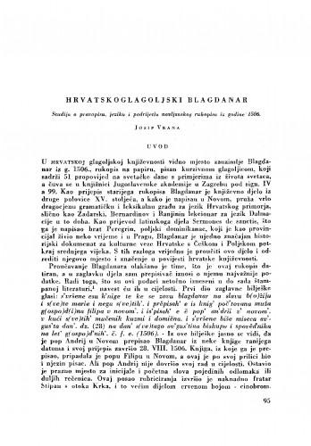 Hrvatskoglagoljski blagdanar